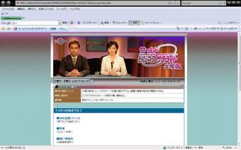 テレビ東京「ワールドビジネスサテライト」