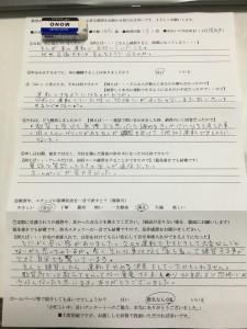 ペーパードライバー教習の感想・評判・口コミ